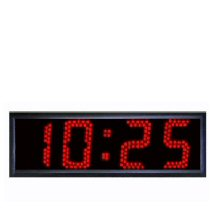 Alltime Big LED Digital Clock